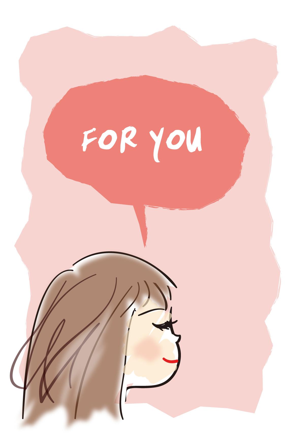 バレンタインカード・「for you」女の子」ダウンロード かわいい無料