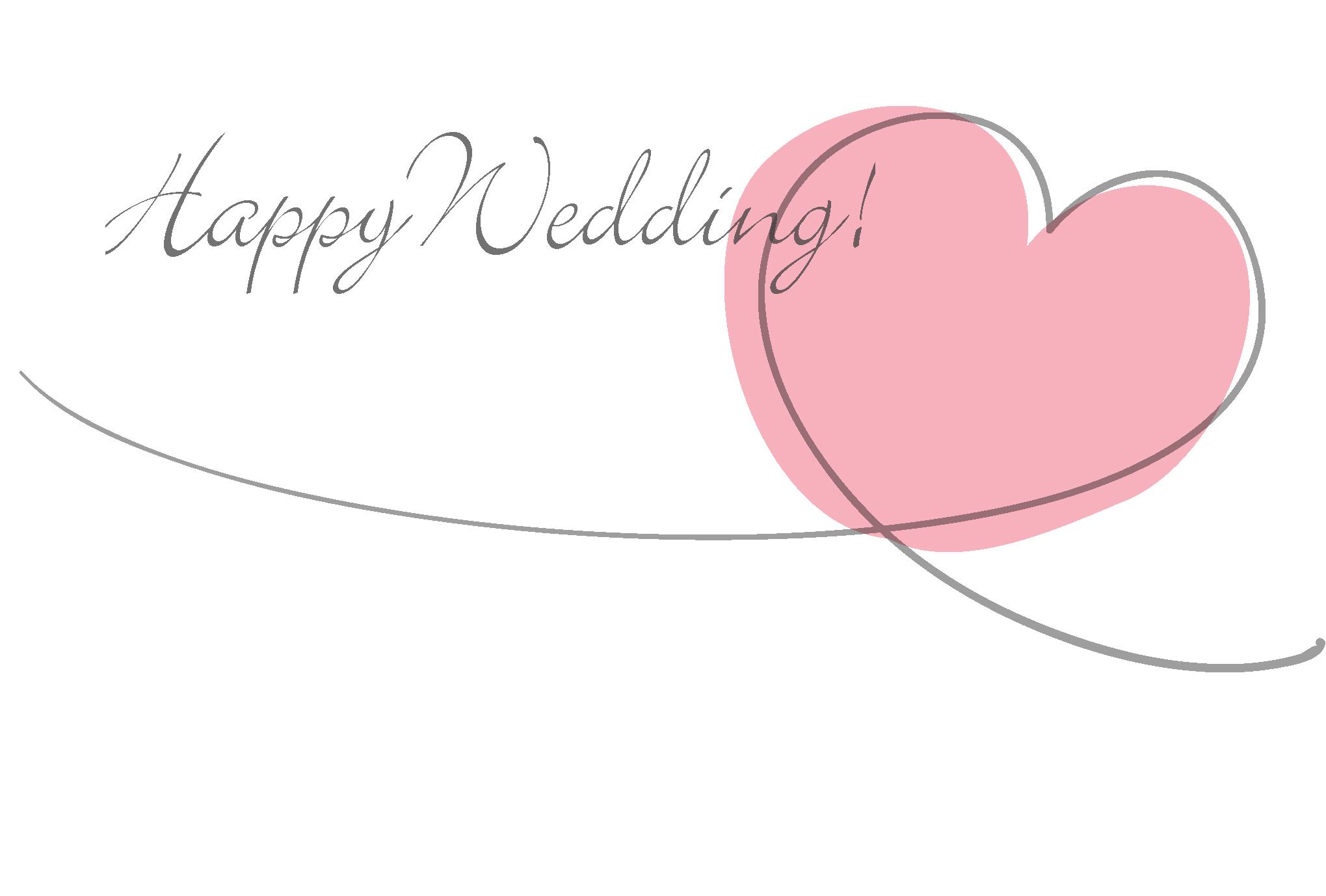 結婚祝い おめでとう!】はがき・メッセージポストカード テンプレート