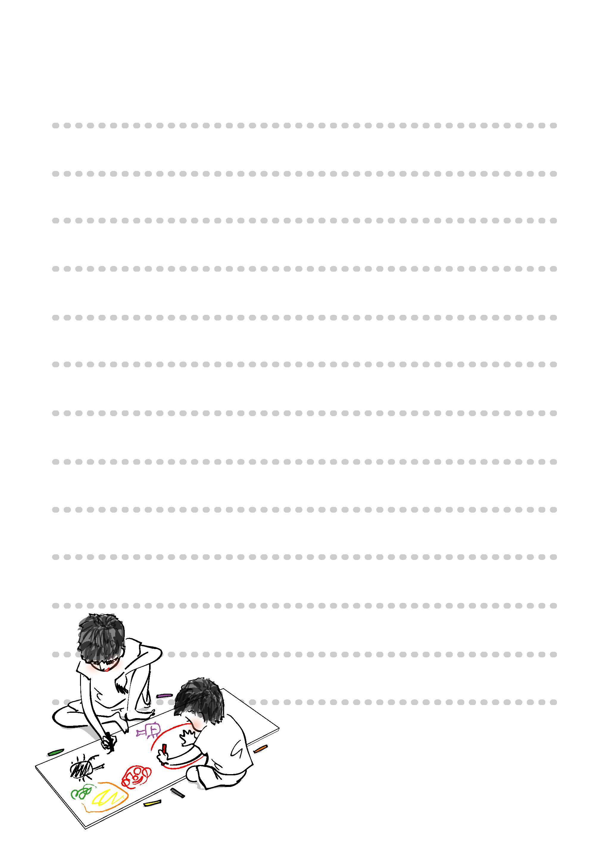 すべての講義 a4 便箋 : 便箋テンプレート「絵を描く ...