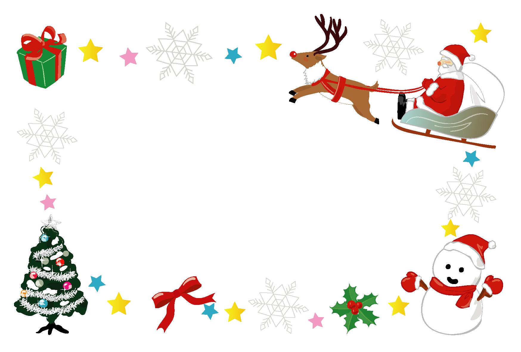 カード クリスマスカード 無料ダウンロード : クリスマスカードテンプレート ...
