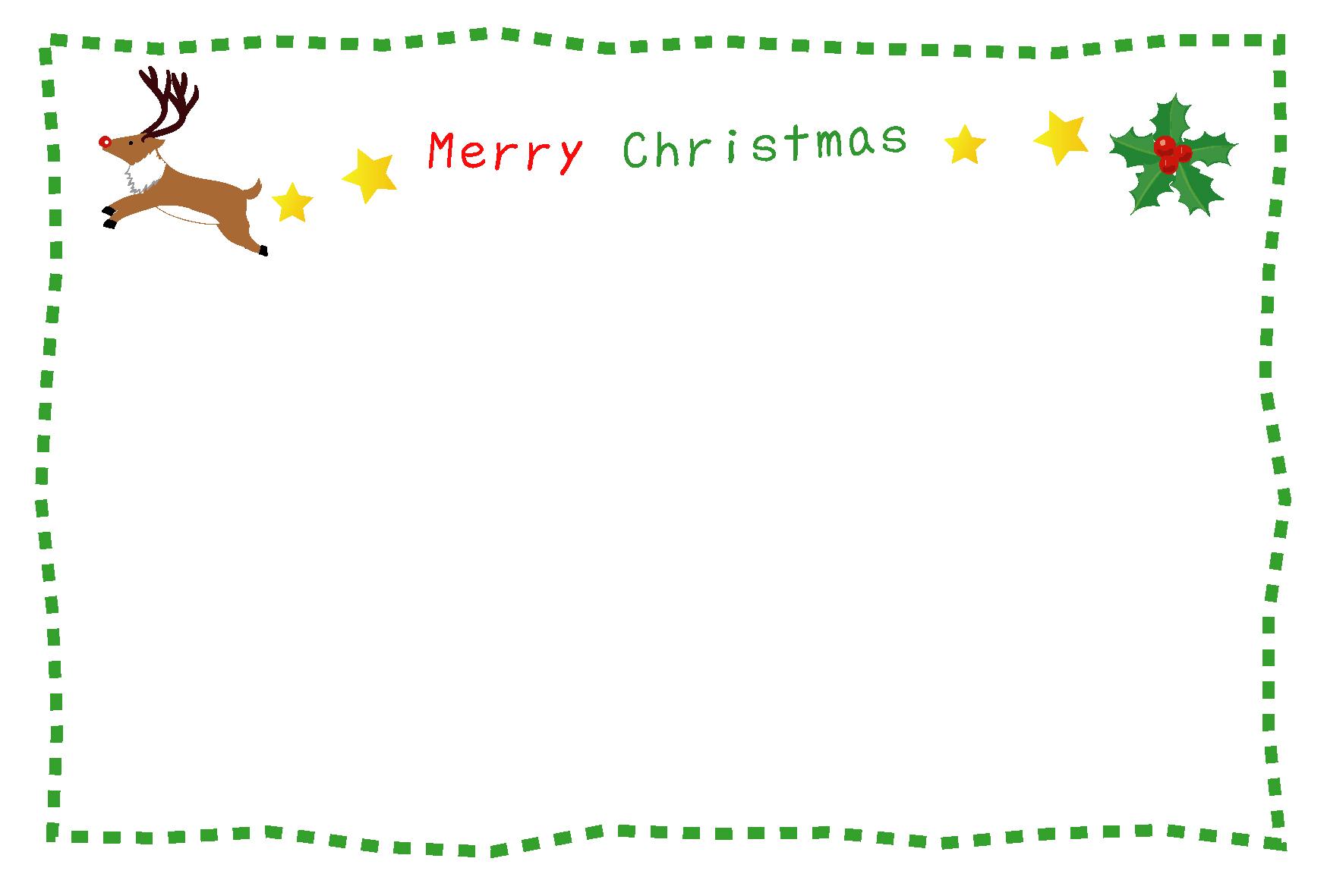 クリスマスカードテンプレート ... : かわいい 便箋 テンプレート : すべての講義