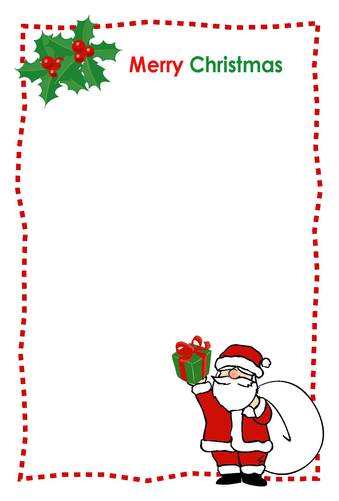クリスマスカードテンプレート ... : クリスマステンプレート無料 : 無料