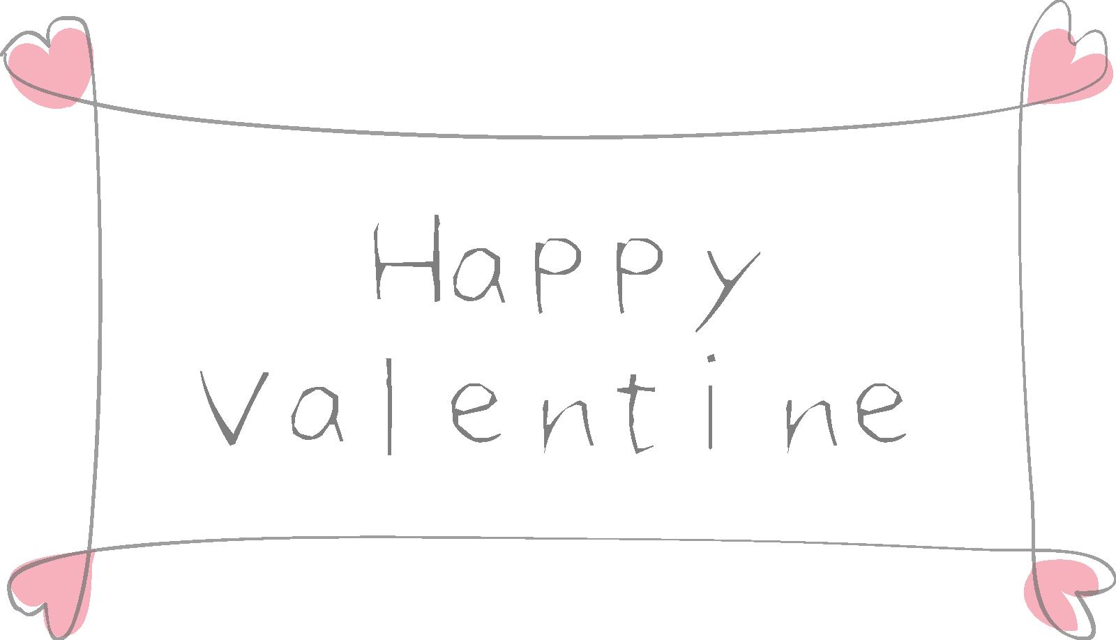 バレンタイン・ハートの枠の ... : 敬老の日 メッセージカード 無料 : カード