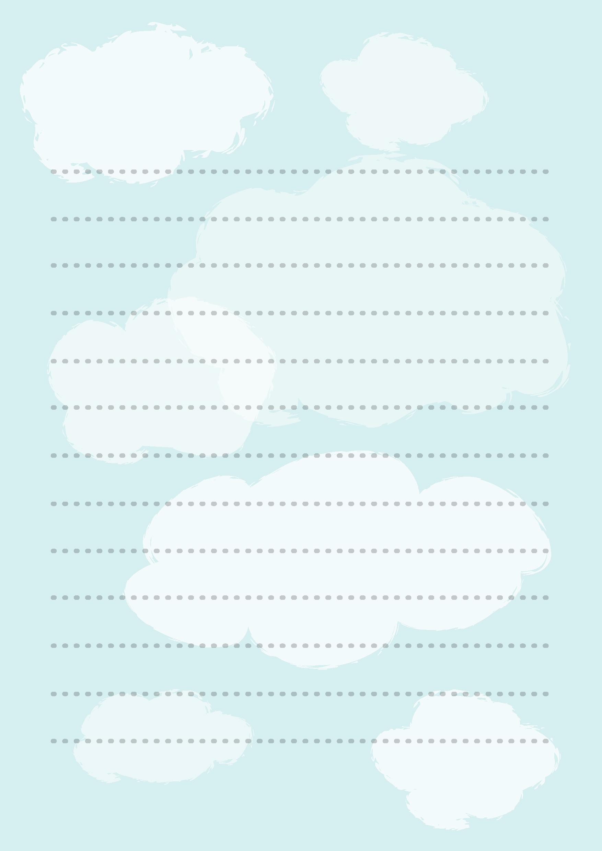 すべての講義 便箋 ダウンロード : 便箋テンプレート「雲 ...