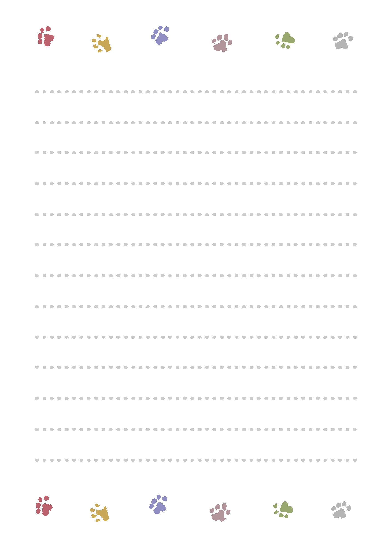 すべての講義 便箋 ダウンロード : 便箋テンプレート「にくきゅう ...