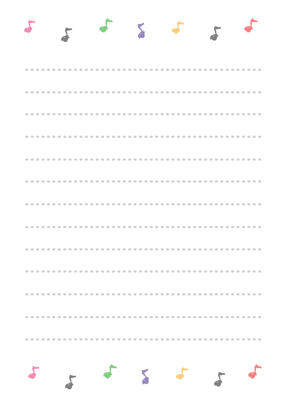 すべての講義 便箋 ダウンロード : 印刷して使える!可愛い【便箋 ...