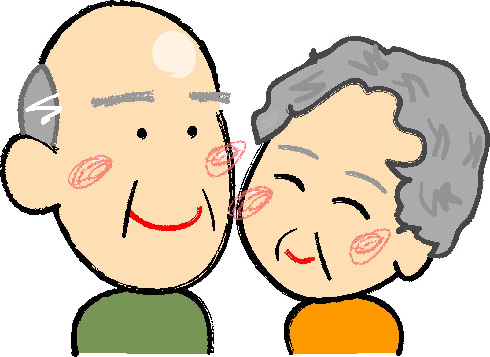 おじいちゃんとおばあちゃんの無料イラスト素材ダウンロード 印刷素材 Net