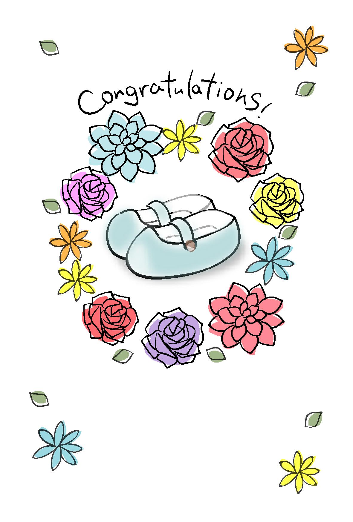出産祝いはがき・ベビーシューズ・ブルー2」ダウンロード かわいい無料