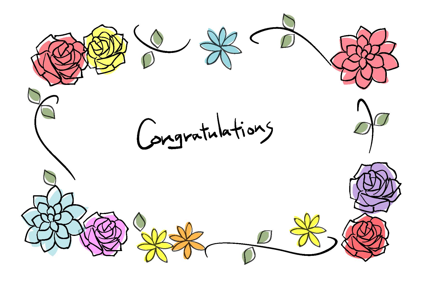 カードテンプレート・お花の飾り枠congratulationsダウンロード