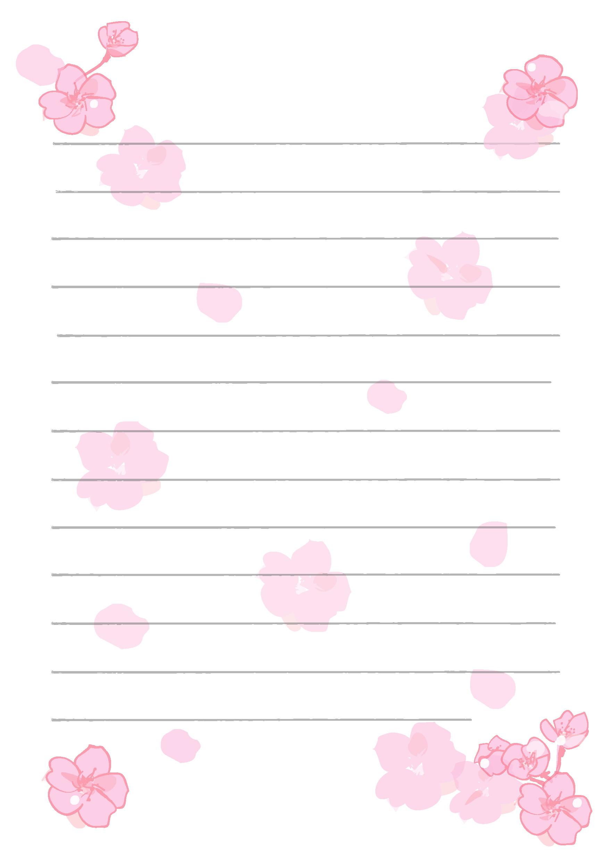 すべての講義 便箋 ダウンロード : 便箋テンプレート「桜3 ...
