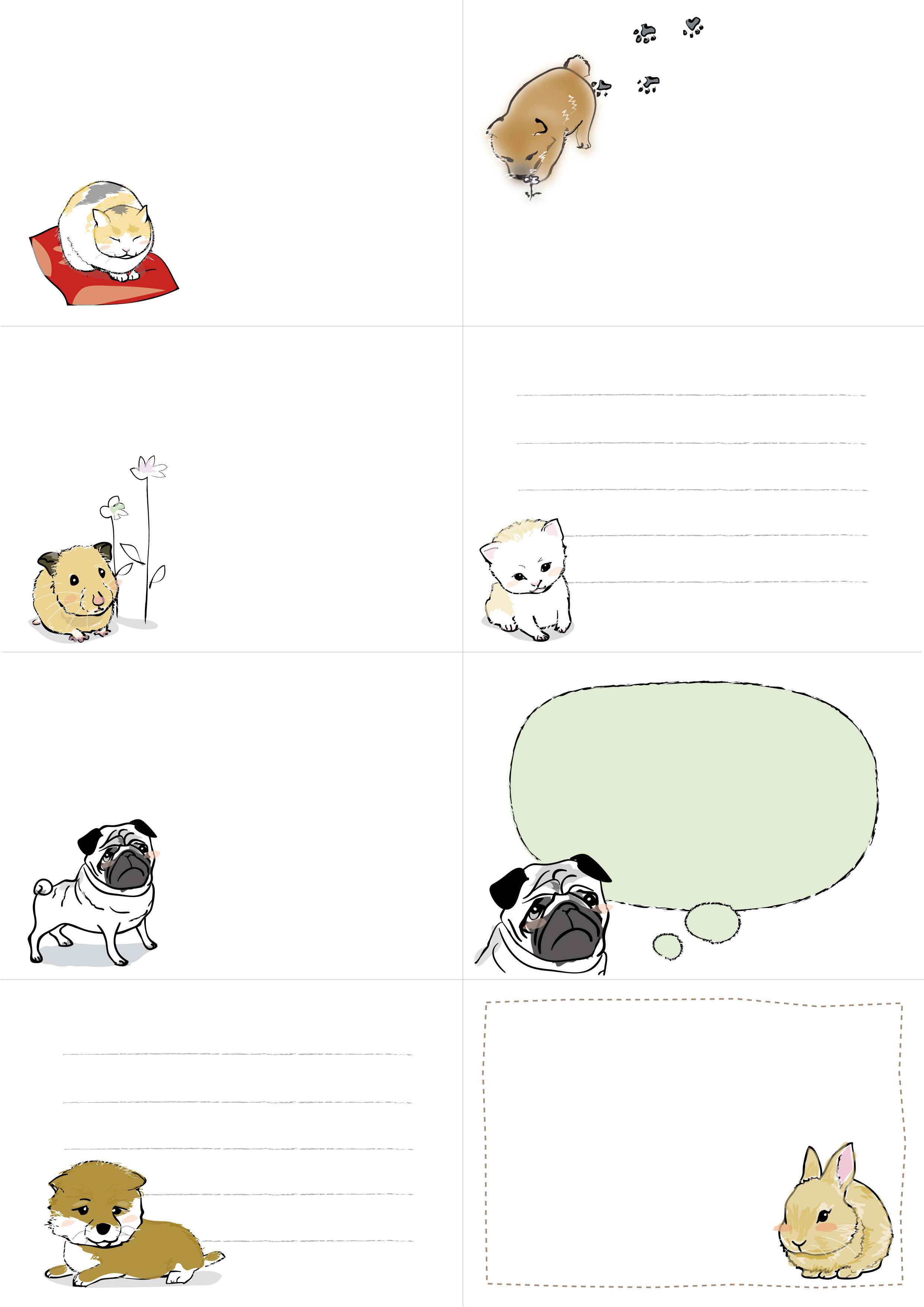 メモ用紙のテンプレート「動物」ダウンロード|かわいい無料イラスト