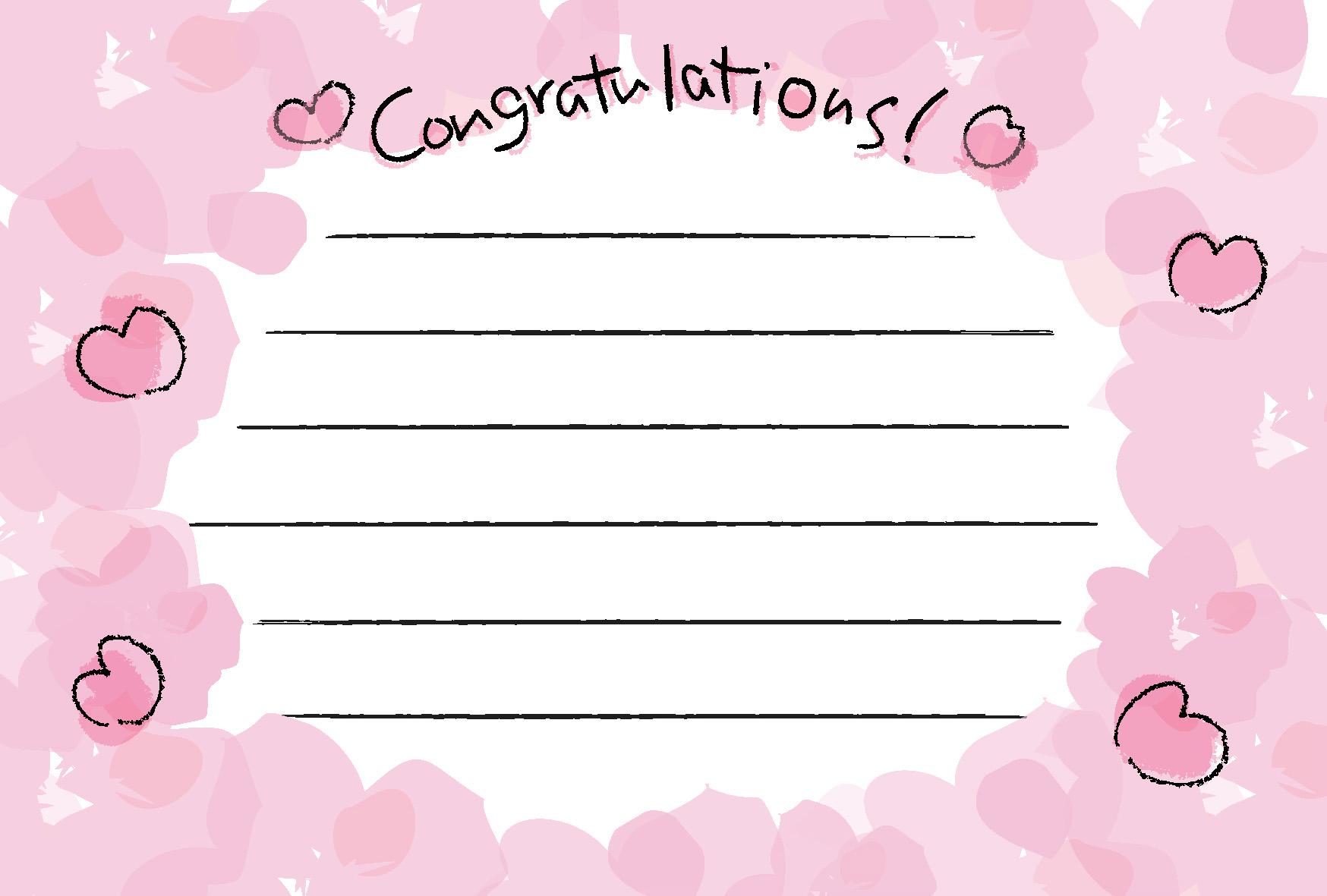 入学・卒業祝いはがき・桜の手紙」ダウンロード|かわいい無料イラスト