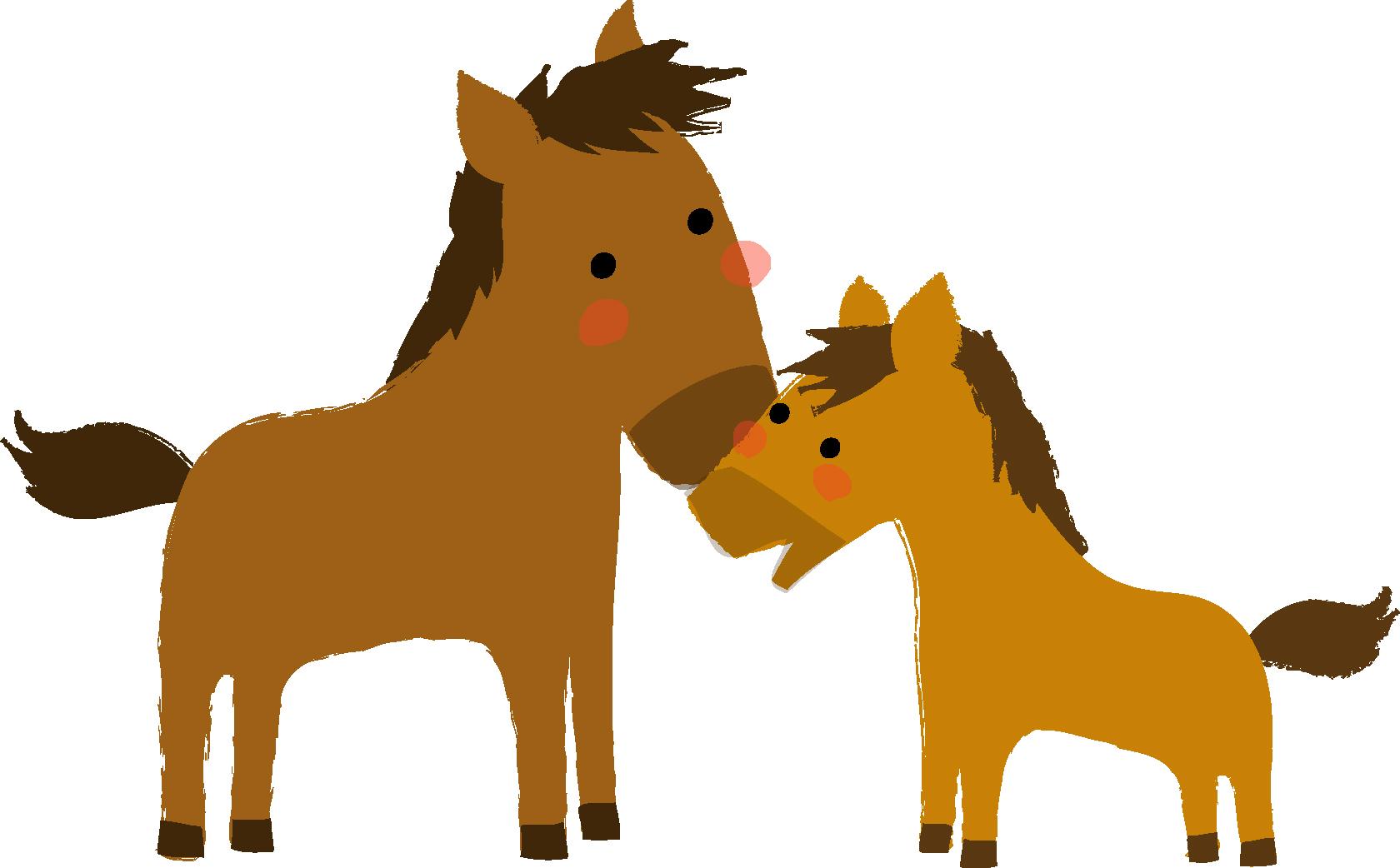 馬の親子」ダウンロード|かわいい無料イラスト 印刷素材