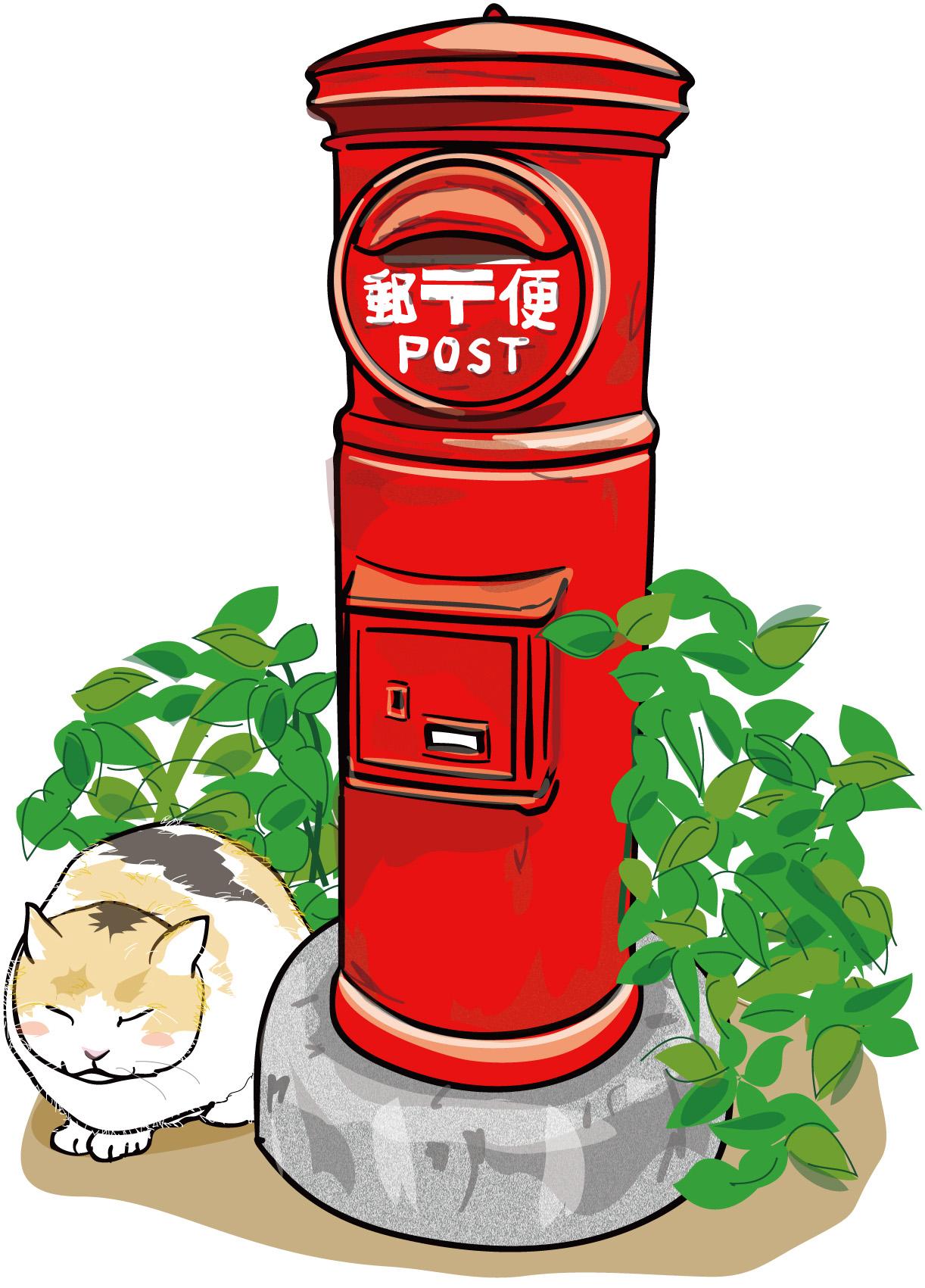郵便ポストと猫-ダウンロード|かわいい無料イラスト 印刷素材