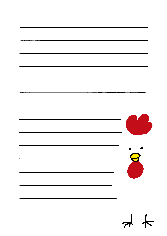 便箋テンプレート「シンプルなにわとり」ダウンロード|かわいい無料