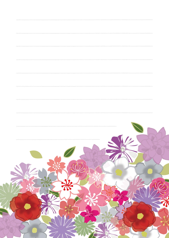 便箋テンプレート「和風の花2」ダウンロード|かわいい無料イラスト 印刷
