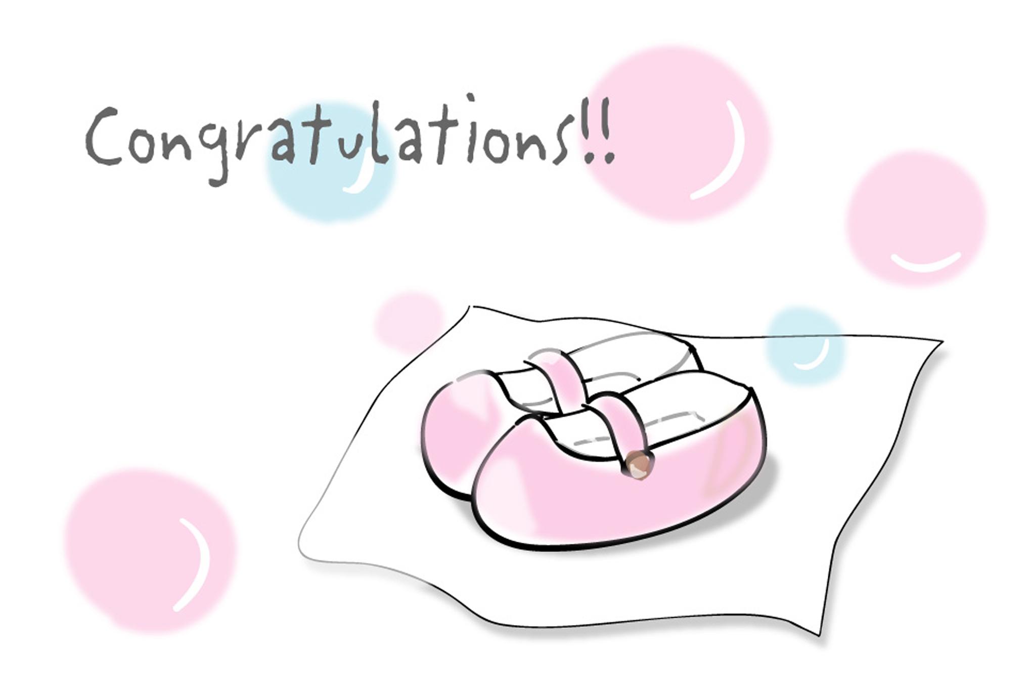 出産祝いはがきテンプレート・女の子のベビーシューズ」ダウンロード