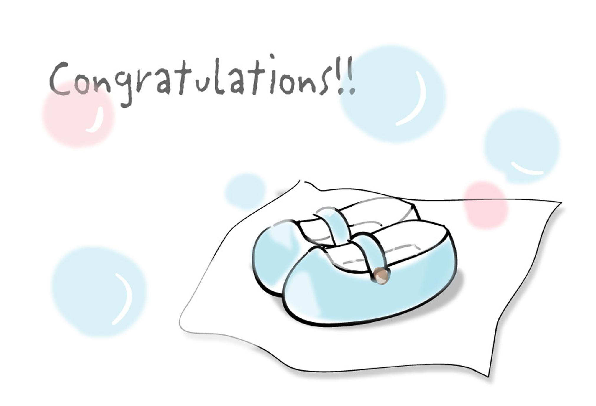 出産祝いはがきテンプレート・男の子のベビーシューズ」ダウンロード