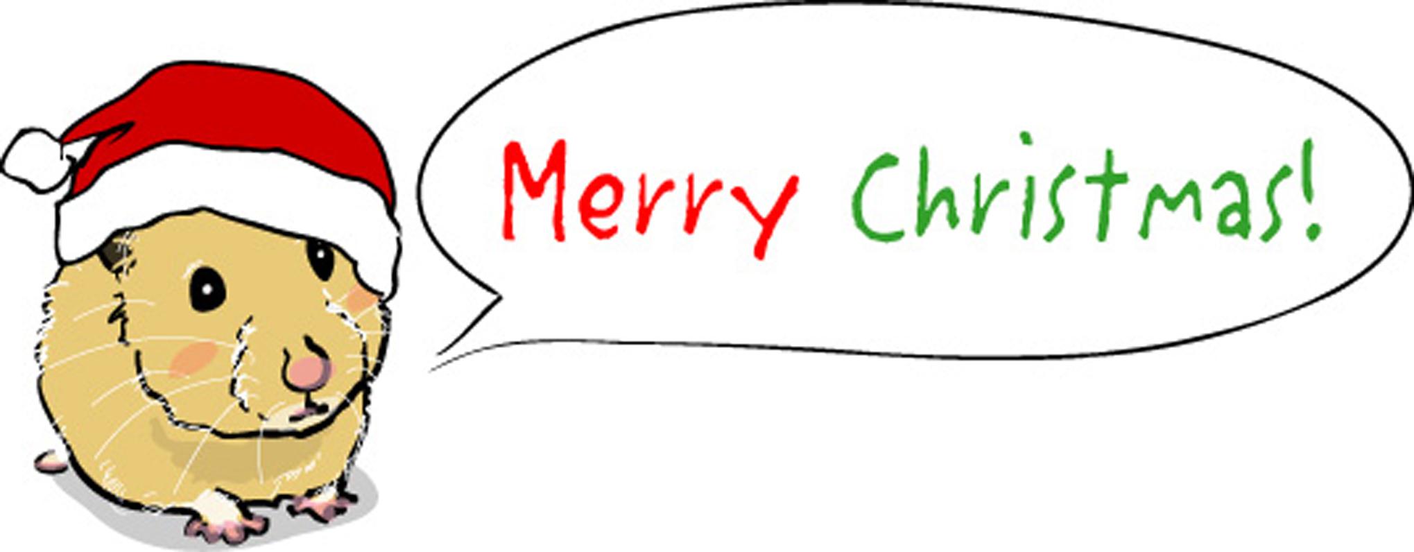 無料イラスト素材「クリスマス・ふきだしハムスター」