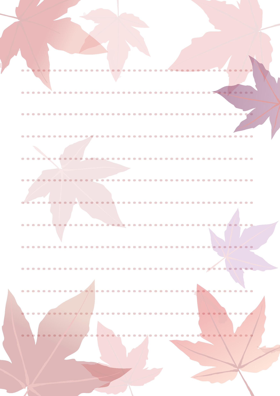 便箋テンプレート「もみじ1 ... : 便箋用紙 ダウンロード : すべての講義