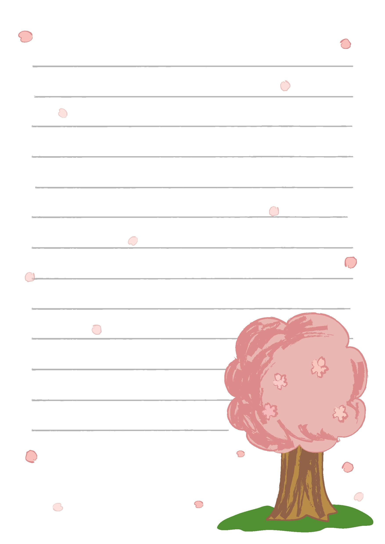 便箋テンプレート「桜2 ... : 便箋 テンプレート : すべての講義